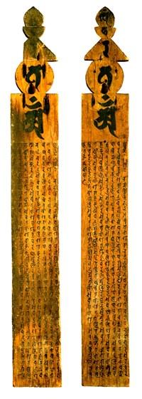 願成就院に遺された銘札(毘沙門天・不動明王像内に納入されていたと伝えられる)