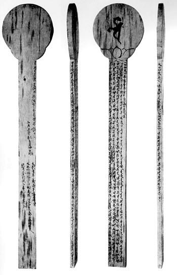 浄楽寺・毘沙門天像体内に納入されていた銘札