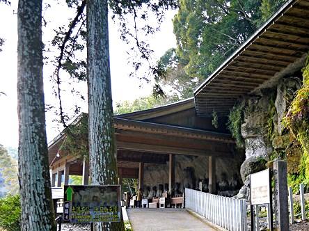 臼杵の古園石仏・礼堂