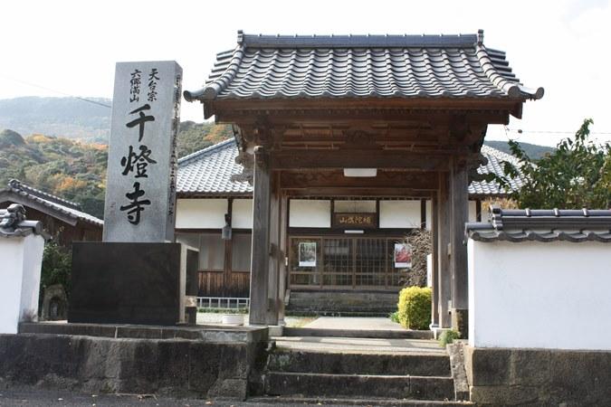 千燈寺・山門