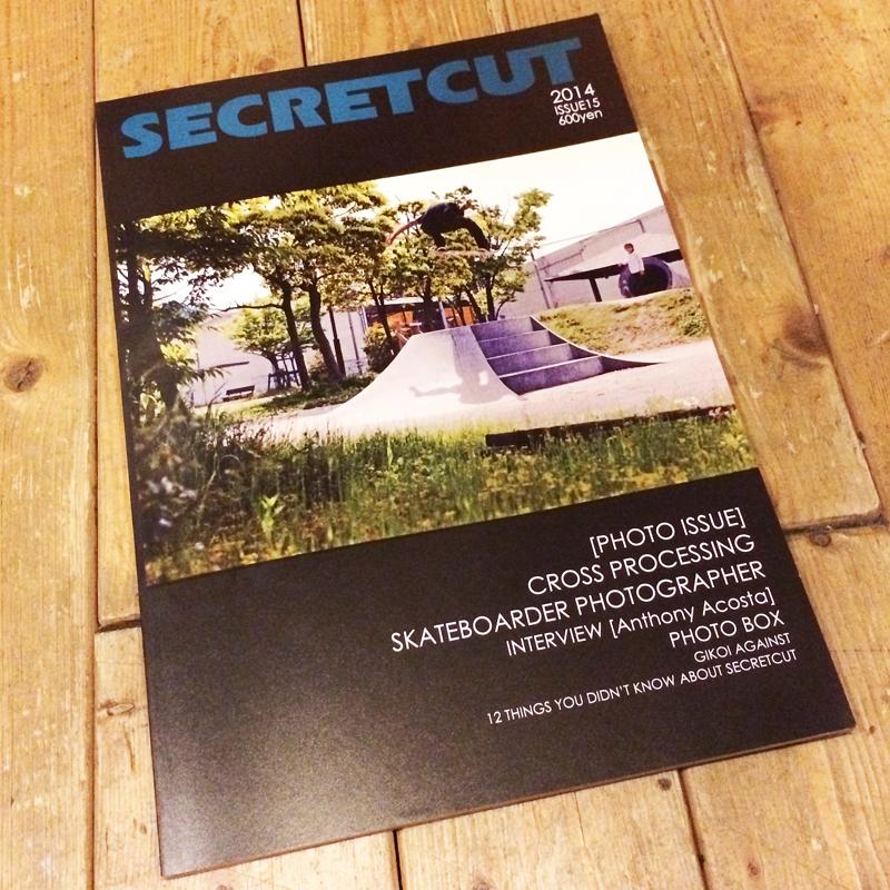 20150112kaonka-secretcut15-photo-1.jpg