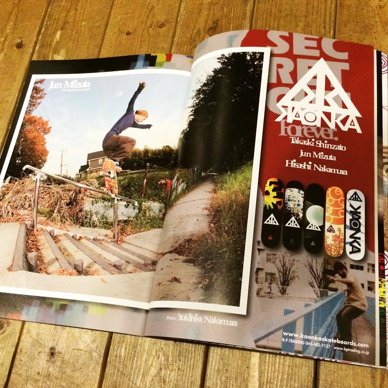20150112kaonka-secretcut15-photo-5.jpg