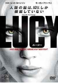 1LUCY