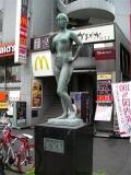 小田急向ヶ丘遊園駅 青春