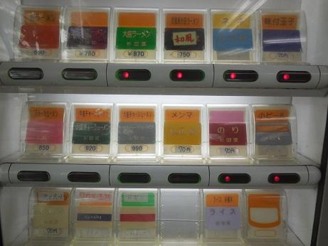 DSCN3997sugita.jpg