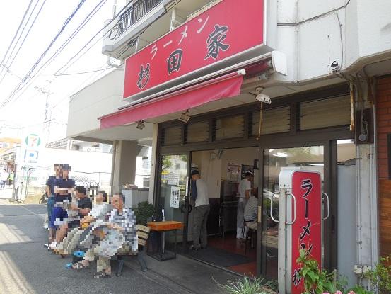 DSCN4008sugita.jpg