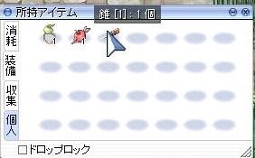 screenIdavoll065.jpg