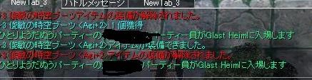 screenIdavoll116.jpg