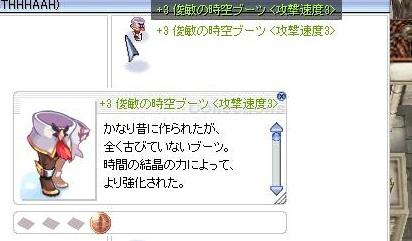screenIdavoll124_20150318020031dd1.jpg