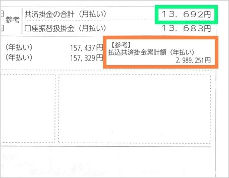 gakushi_JA_1506_10032.jpg