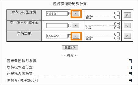 iryohikojo_1504_01.jpg
