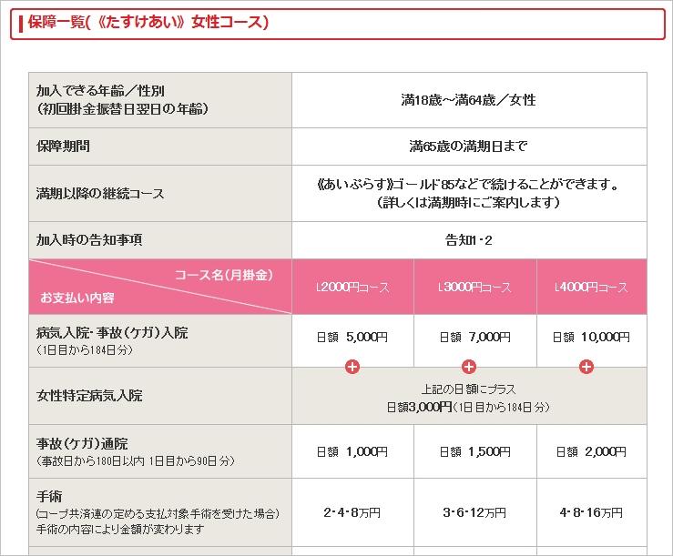 tasukeai_l_1503.jpg