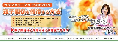 oyako_trauma_care.jpg