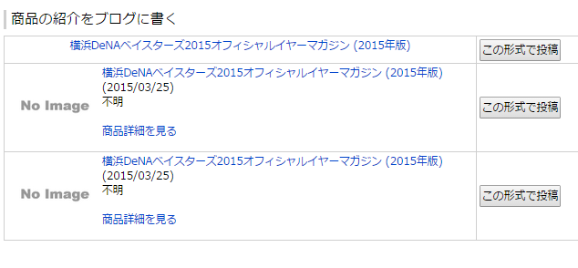 anmazonsearch3.png