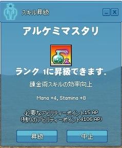 arukemi1.jpg