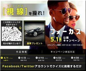 懸賞_高級車10台のミニカー_ワーナー エンターテイメント ジャパン株式会社