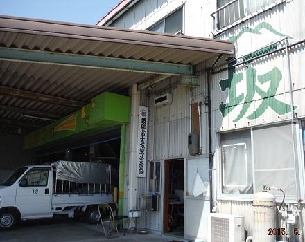 fujisaka-11.jpg