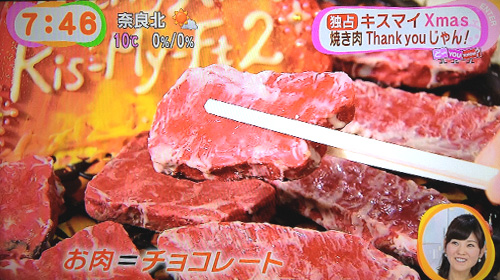 mezamashi02.jpg