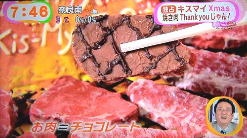 mezamashi03.jpg