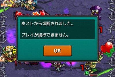line マルチ url モンスト id 変換