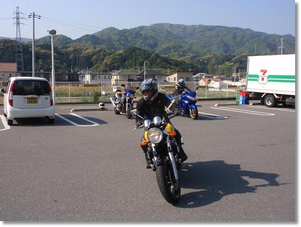 P4260018.jpg