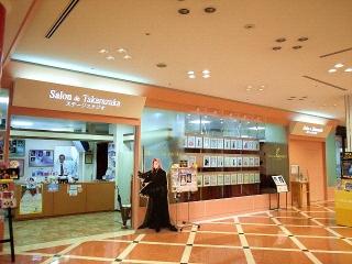 150704_3285「宝塚大劇場」写真館「Salon de Takarazuka」VGA