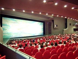 150704_3291「宝塚大劇場」劇場内舞台と客席002VGA