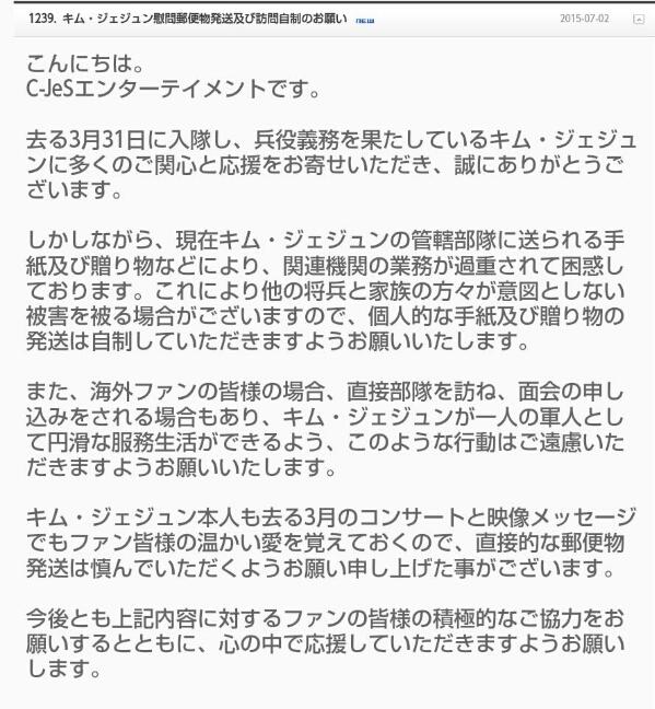 fc2_2015-07-03_00-28-23-213.jpg