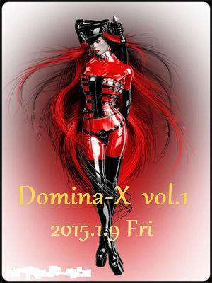 Dominatrix.jpg