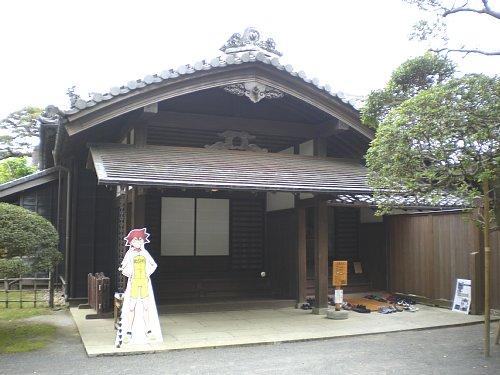 旧堀田邸・玄関