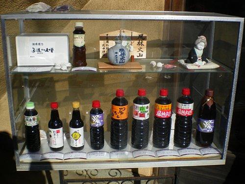 ヤマニ醤油・商品