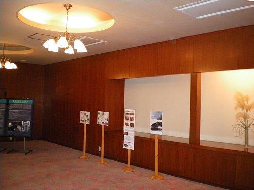 旧朝倉家住宅・会議室