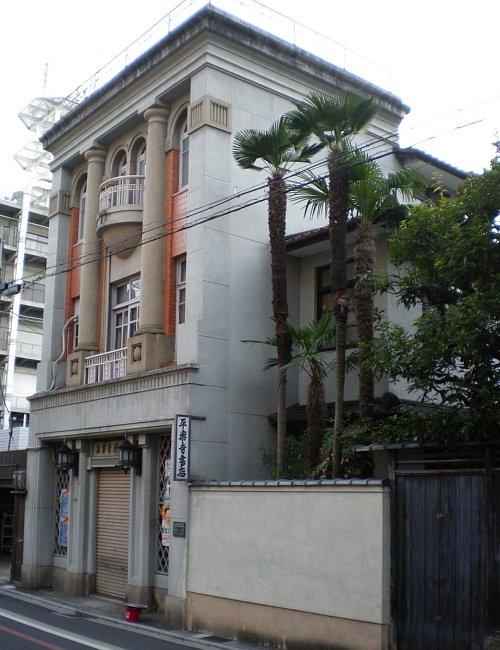 平楽寺書店1