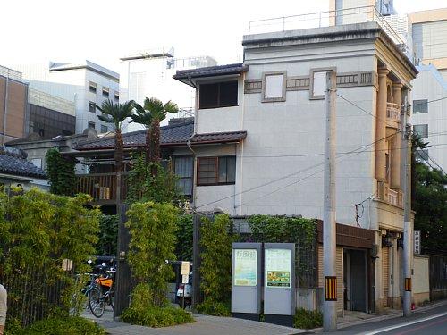 平楽寺書店2