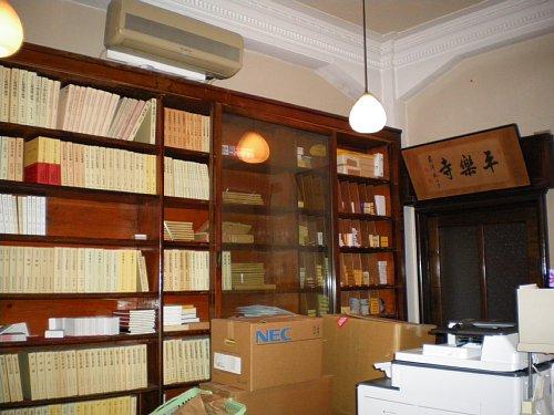 平楽寺書店3