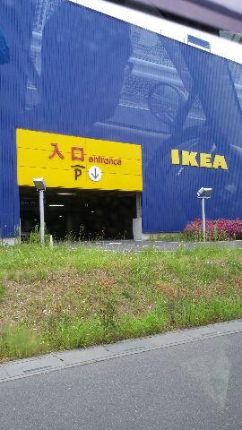 IKEAA.jpg