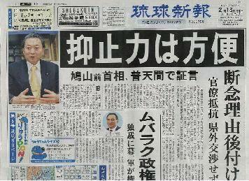 no_hatoyama.jpg