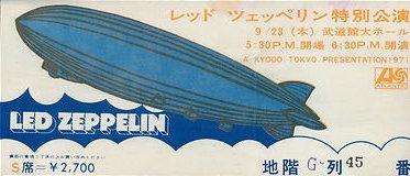 zepp_japan_1971b.jpg
