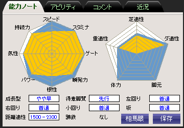 20150315101856cdd.png