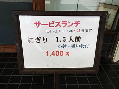 150129_13.jpg