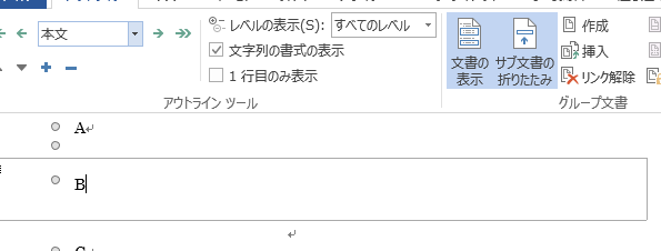 2015031903.png