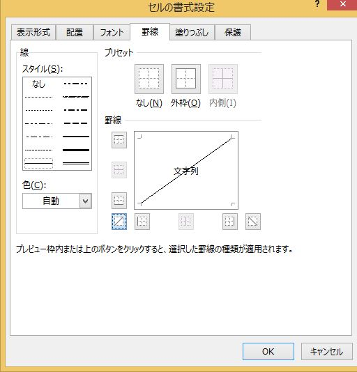 kawaisan1.jpg