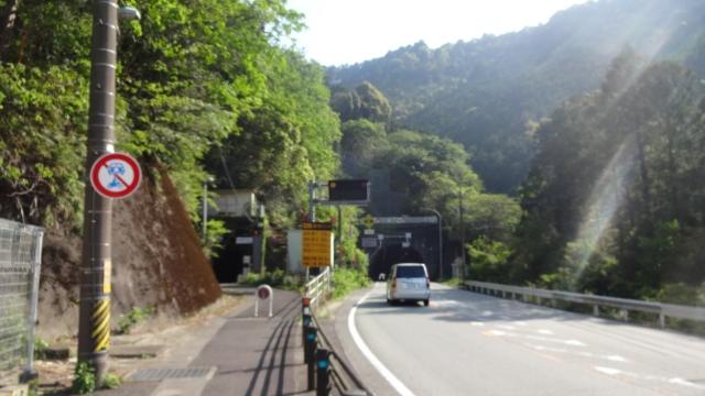 長島トンネル