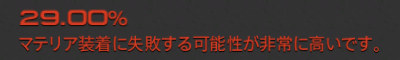 2015011913075699b.png