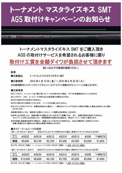20150508094733f27.jpg
