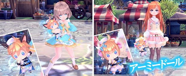 基本プレイ無料のアニメチックファンタジーオンラインゲーム、幻想神域、アバター「グランリトルオフィサー」と「アーミードール」が虹色ルーレットに追加したよ