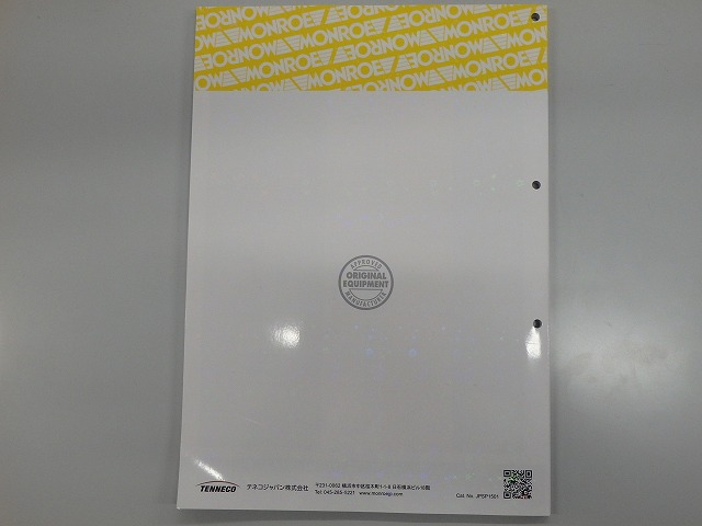 P4010054.jpg