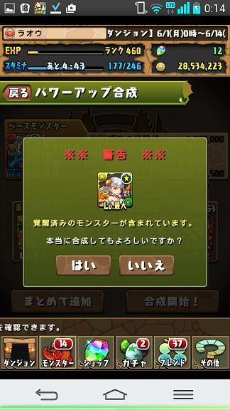 201507062106338a7.png