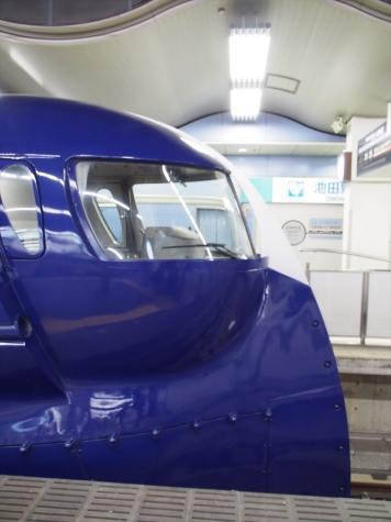 南海電鉄 50000系 特急ラピート