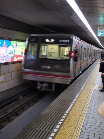 大阪市営地下鉄 御堂筋線